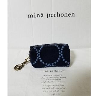 ミナペルホネン(mina perhonen)のチャチャ丸様専用❗dop✨キーケース、リップケース、印鑑ケース✨インディゴ(キーケース/名刺入れ)