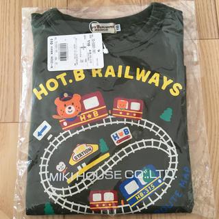 HOT BISCUITS - 【未使用品】ホットビスケッツ  110