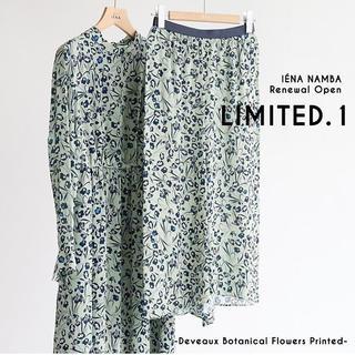 IENA - イエナ  chere deveaux ボタニカルワンピース グリーン 38