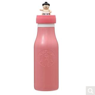 Starbucks Coffee - スターバックス ステンレス ロゴボトル Sumo 相撲 473ml