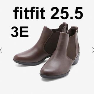フィットフィット(fitfit)の【25.5センチ】fitfitインフィニティサイドゴアブーツ(ブーツ)