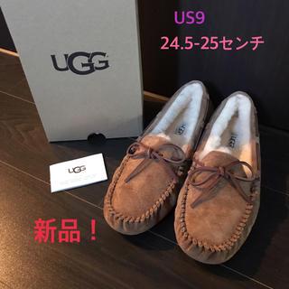 アグ(UGG)のUGG新品!ダコタ モカシン チェスナット US9(スリッポン/モカシン)