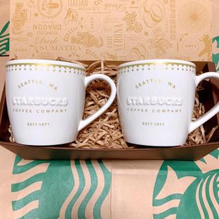 Starbucks Coffee - スターバックス バレンタイン ペア マグカップ ♡