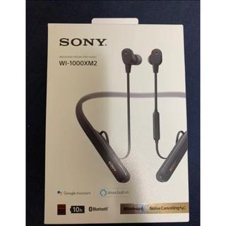 SONY - 【極美品】SONY WI-1000XM2 保証書有