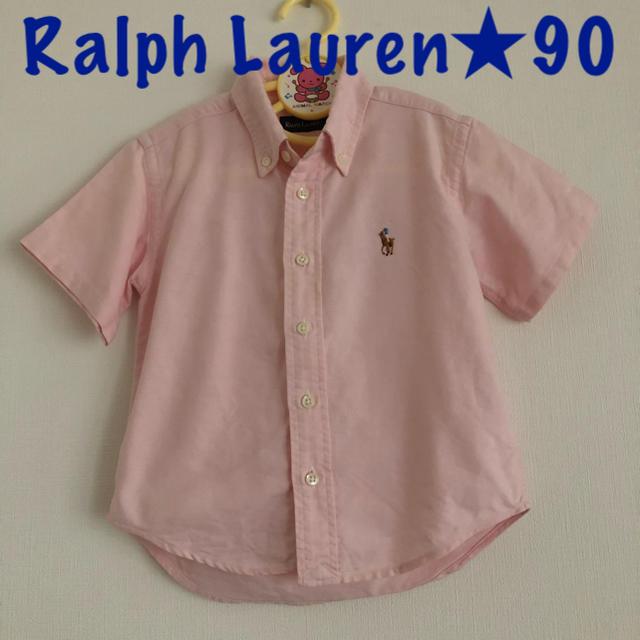 Ralph Lauren(ラルフローレン)の美品 Ralph Lauren ラルフローレン★ピンクシャツ 90 キッズ/ベビー/マタニティのキッズ服男の子用(90cm~)(Tシャツ/カットソー)の商品写真