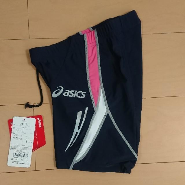 asics(アシックス)のアシックス ミドルタイツ サイズS  スポーツ/アウトドアのランニング(ウェア)の商品写真