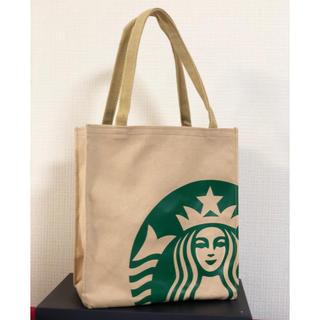 Starbucks Coffee - 新品!在庫僅か!スタバマルチ用トートバッグ小サイズモカ