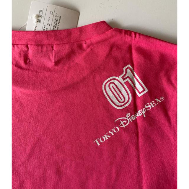 Disney(ディズニー)の新品未使用 トーキョーディズニーシー ロゴ カタカナ Tシャツ 01 Sサイズ メンズのトップス(Tシャツ/カットソー(半袖/袖なし))の商品写真