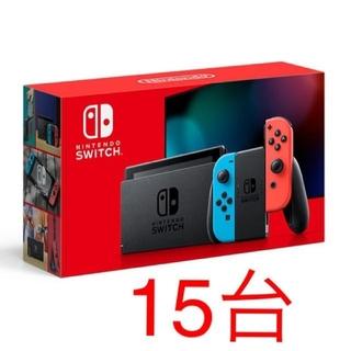 ニンテンドースイッチ(Nintendo Switch)の@32900  【15台セット】新型ニンテンドースイッチ ネオン(家庭用ゲーム機本体)