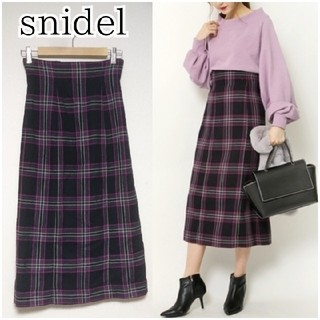 snidel - 【スナイデル】チェック ロングスカート