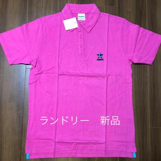 ランドリー(LAUNDRY)のランドリー 半袖ポロシャツ 新品(ポロシャツ)