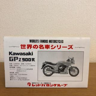 カワサキ(カワサキ)のGPZ900R NINJA(ミニカー)