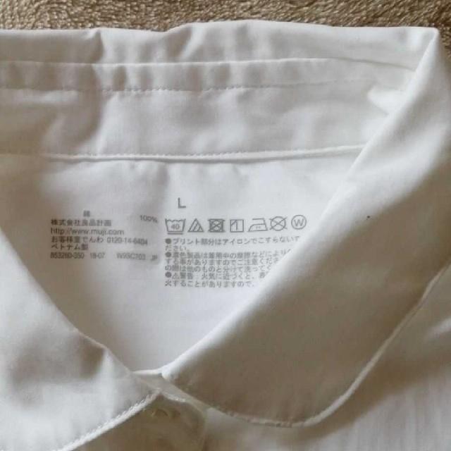 MUJI (無印良品)(ムジルシリョウヒン)の無印良品 丸襟シャツ 白シャツ レディースのトップス(シャツ/ブラウス(長袖/七分))の商品写真