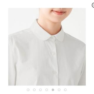 ムジルシリョウヒン(MUJI (無印良品))の無印良品 丸襟シャツ 白シャツ(シャツ/ブラウス(長袖/七分))