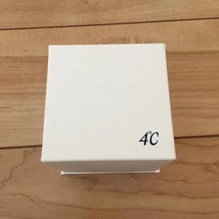 4℃ - 4℃  ピンクゴールド ネックレス ダイヤ