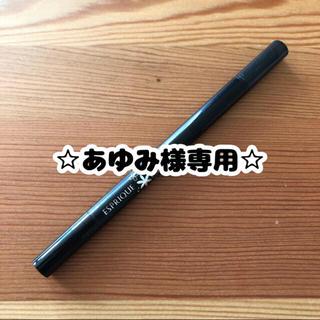エスプリーク(ESPRIQUE)の☆あゆみ様専用☆(パウダーアイブロウ)