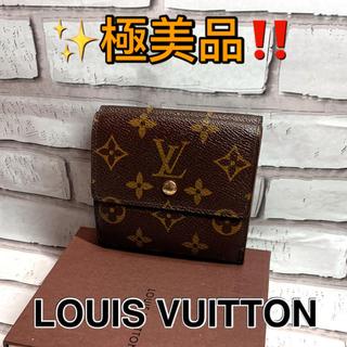 LOUIS VUITTON - 新品レベル!! 綺麗!! ルイヴィトン Wホック財布 折財布 モノグラム