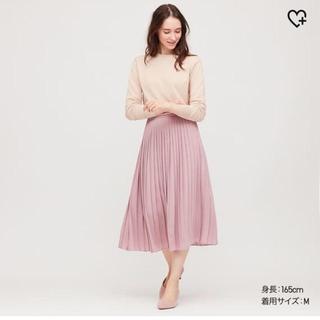 ユニクロ(UNIQLO)のユニクロ   プリーツスカート  丈短め(ロングスカート)