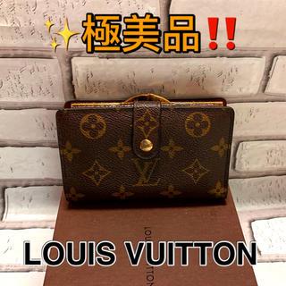 LOUIS VUITTON - 極美品 !! ルイヴィトン 2つ折り財布 モノグラム ポルトフォイユ・ヴィエノワ