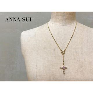 アナスイ(ANNA SUI)の【ANNA SUI】ネックレス  ロザリオ アナスイ(ネックレス)