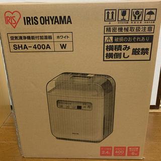 アイリスオーヤマ - 空気清浄機能付加湿器
