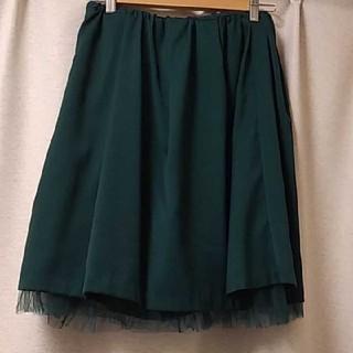 アクアガール(aquagirl)のaquagirlアクアガール ひざ丈スカート チュールスカート グリーン (ひざ丈スカート)