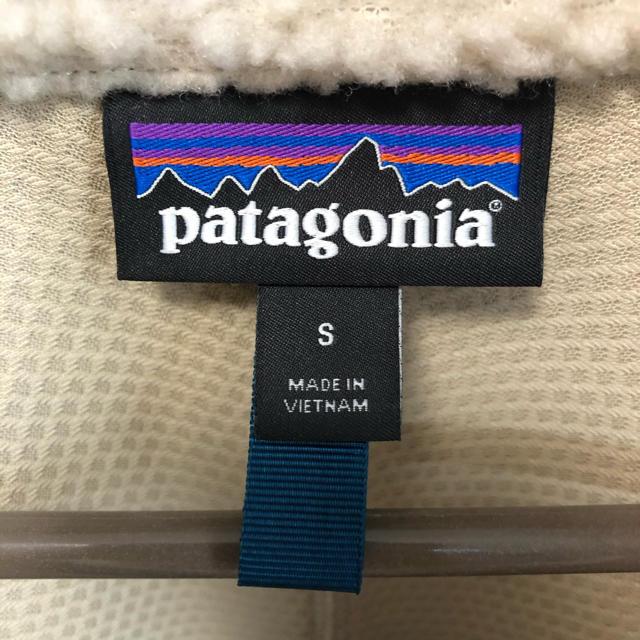 patagonia(パタゴニア)のpatagonia レトロX ジャケット 2019 メンズのジャケット/アウター(ブルゾン)の商品写真