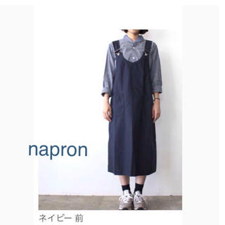 BEAMS BOY - NAPRON ナプロン  SHOULDER OVERALL  ジャンパースカート