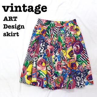 Santa Monica - 美品【 vintage 】 アート柄スカート デザインスカート 派手柄スカート