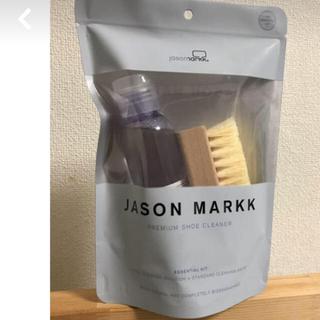 アンディフィーテッド(UNDEFEATED)のJASON MARKK JASONMARKK ジェイソンマーク ケアキット(その他)