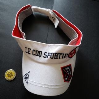 ルコックスポルティフ(le coq sportif)のゴルフ用サンバイザー(その他)