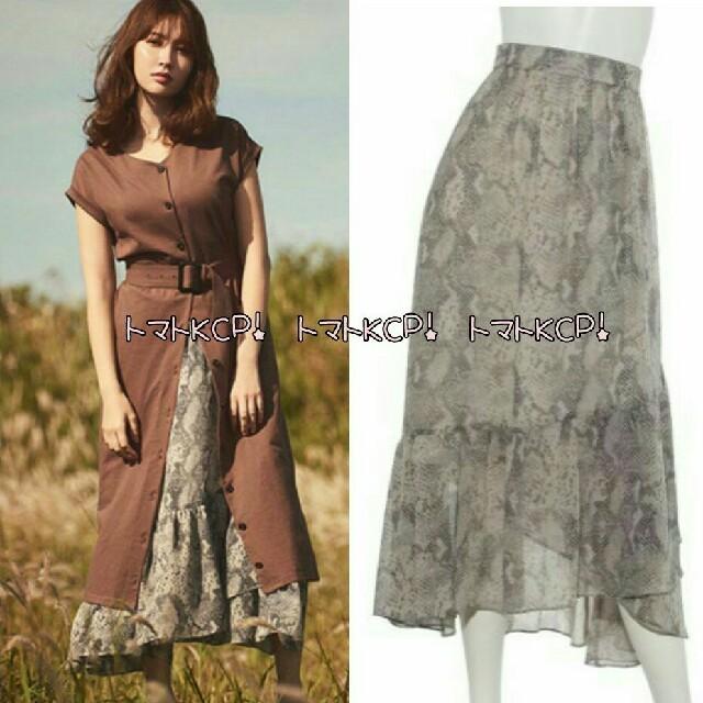 Rirandture(リランドチュール)の美品 Rirandture❤19AW エアリーミックスシフォンスカート レディースのスカート(ロングスカート)の商品写真