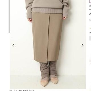 DEUXIEME CLASSE - ドゥーズィエムクラス Alluring スカート