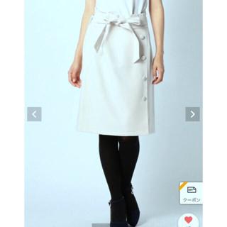 MISCH MASCH - 新作品 ミッシュマッシュ  前ボタンベルト付タイトスカート 定価9130円