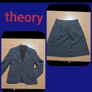 セオリー(theory)の極美品【着用数回】セオリー スーツ グレー希少サイズ(スーツ)
