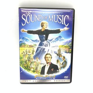 美品 DVD サウンド オブ ミュージック 製作45周年記念HDニューマスター版