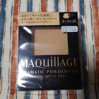 MAQuillAGE - OC20 マキアージュパウダーファンデーションレフィル
