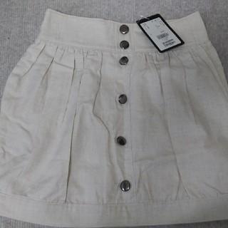 ドロシーズ(DRWCYS)の新品 タグ付 9500円(ひざ丈スカート)