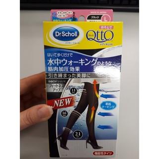 MediQttO - おそとでメディキュット フィットネスアップ 機能性タイツ ドクターショール ブラ