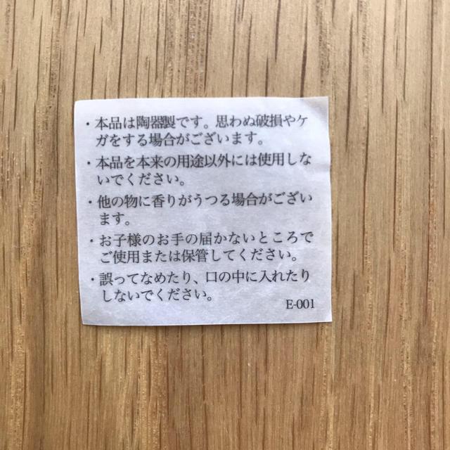 CHANEL(シャネル)のCHANEL アロマストーン コスメ/美容のリラクゼーション(アロマグッズ)の商品写真