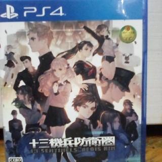 PlayStation4 - 十三機兵防衛圏