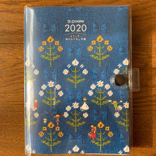 フェリシモ(FELISSIMO)のフェリシモ 2020手帳 和のおもてなし手帳 FELISSIMO(手帳)