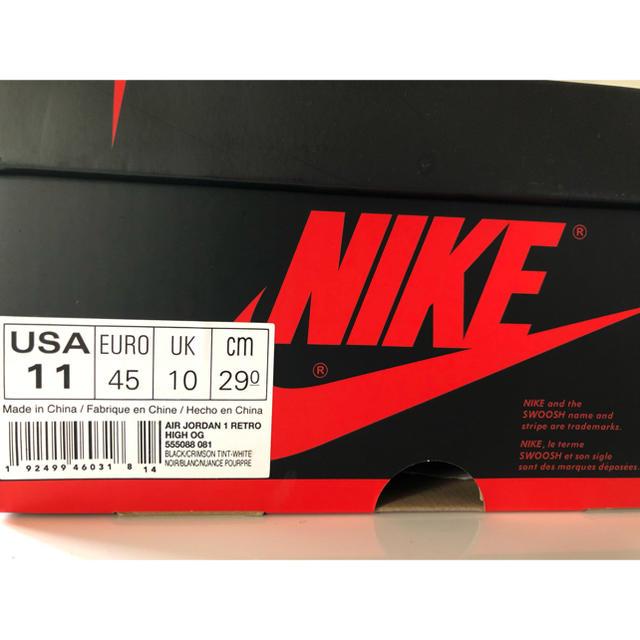 NIKE(ナイキ)のAIR JORDAN1 RETRO HIGH OG ブラックピンク 29cm メンズの靴/シューズ(スニーカー)の商品写真