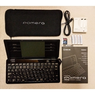 キングジム(キングジム)のポメラ DM100 エネループ付き pomera(その他)