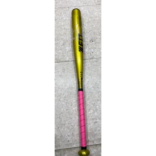 ゼット 硬式野球バット 未使用品