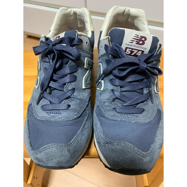 New Balance(ニューバランス)のニューバランス 574  23.5  レディースの靴/シューズ(スニーカー)の商品写真