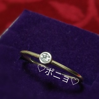 ナノユニバース(nano・universe)のダイヤモンドリングK10YG🌹(リング(指輪))