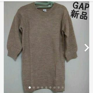 babyGAP - ギャップ  GAP チュニック セーター (ニット ワンピースとしても)