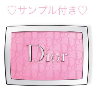 Dior - Dior バックステージ ロージーグロウ 001