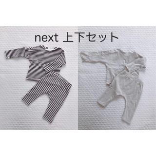 NEXT - next 上下セット ボーダーand無地(グレー) 6-9M